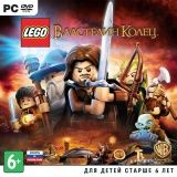 LEGO Властелин Колец (The Lord of the Rings) Русская Версия Jewel (PC)
